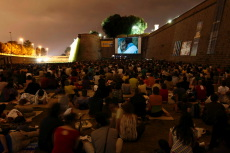Barcelona Open Air Cinema Sala Montjuic